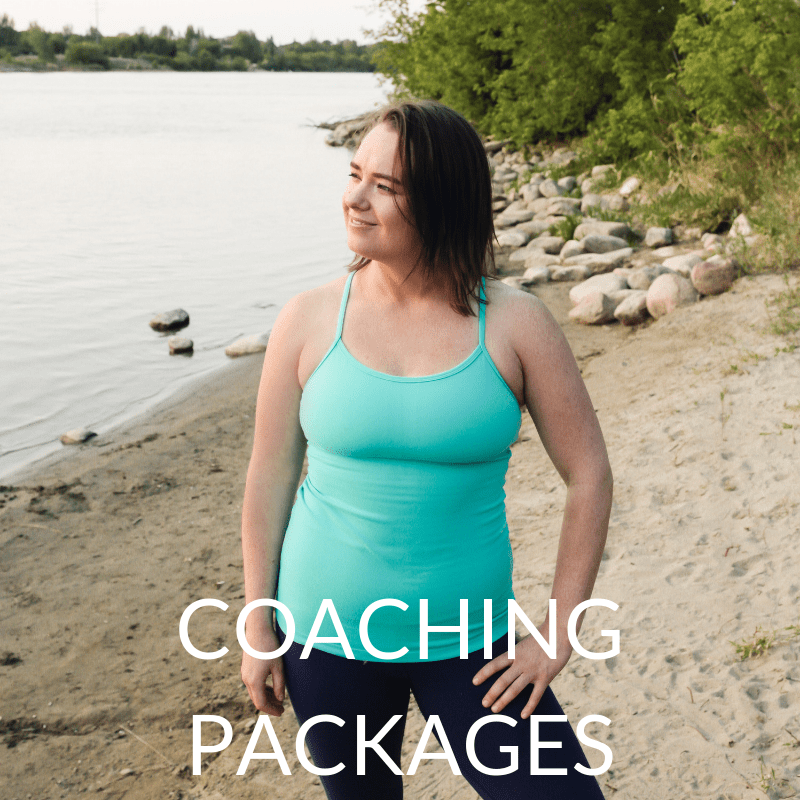 Private Coaching with Caitlin Iles